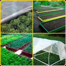 Садовые товары
